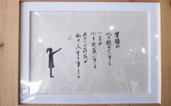 http://sunapark.co.jp/news/hana_shikishi_3.jpg